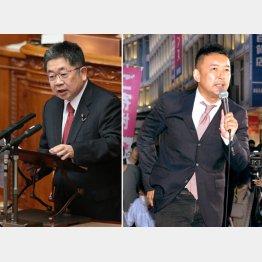 2人の言動に牽引されるように国民の激しい怒りが広がっている(左から日本共産党の小池書記局長、れいわ新選組の山本代表)/(C)日刊ゲンダイ