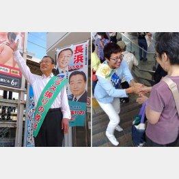 早朝から駅前に立つ長浜博行氏(左)、着々と支持を広げている浅野史子氏/(C)日刊ゲンダイ