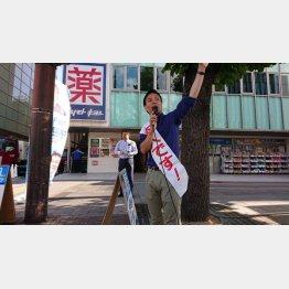 街頭演説する原田謙介氏(本人のツイッターから)