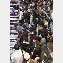 都内のターミナル駅には21万人が滞留(C)日刊ゲンダイ