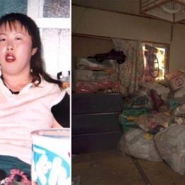 鳥取連続不審死事件<前>部屋はゴミ袋で埋まりタンスには…