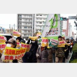 消費税反対デモ(C)日刊ゲンダイ
