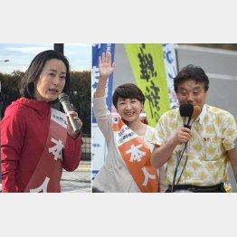 元国連職員の田島候補(左) 岬候補は河村市長が全面支援(提供写真)