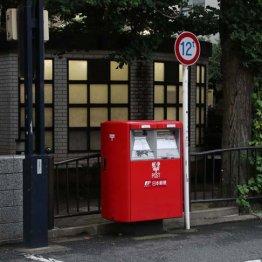 公衆トイレで女性を陵辱 日本郵便社員のクズな言い訳