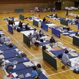 「コレがあってよかった」専門家が語る避難所生活の必需品