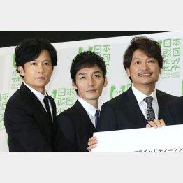 新しい地図(左から稲垣吾郎、草彅剛、香取慎吾)/(C)日刊ゲンダイ