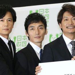 新しい地図(左から稲垣吾郎、草彅剛、香取慎吾)
