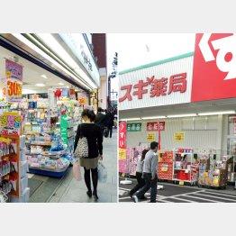 マツモトキヨシとスギ薬局(C)日刊ゲンダイ