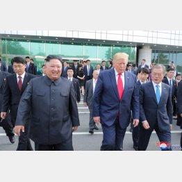 朝鮮中央通信は「安倍首相は世界的な笑いもの」と報道(米朝板門店会談)/(C)ロイター