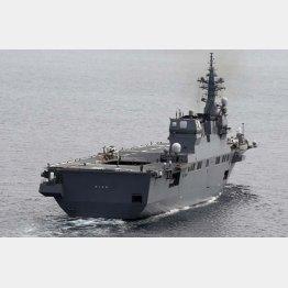 日本の国防は大丈夫か?!(海自の護衛艦「ひゅうが」)/(C)共同通信社