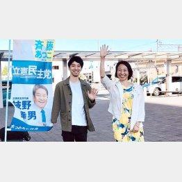 息子も応援に駆けつける斉藤あつこ候補(本人のツイッターから)