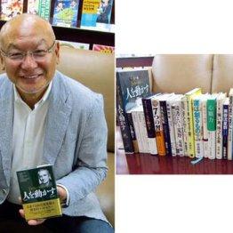 幻冬舎ブランドコミック岡崎充社長 座右の書は「人を動かす」