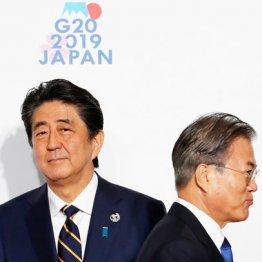 韓国叩き裏目 アジア通貨危機後に日本勢が切られた悪夢再燃