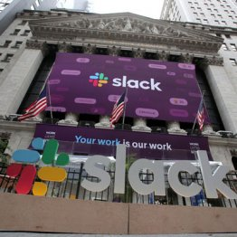 NY上場IPO銘柄「スラック・テクノロジーズ」はSaaSの本命