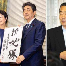 【広島】自民が2人擁立 官邸vs溝手・県連の仁義なき戦い