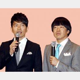 「雨上がり決死隊」の宮迫博之(左)と蛍原徹(C)日刊ゲンダイ