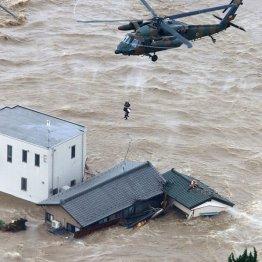 大雨で荒川決壊なら…最も危険な場所は北千住駅とその周辺