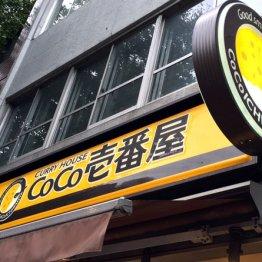 """構想10年 ココイチ壱番屋""""カレーの本場""""インド進出の勝算"""