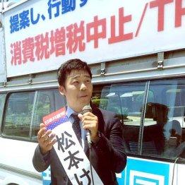 """【徳島・高知】""""2000万円貯蓄より1票""""で勢いづく統一候補"""