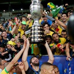 計6試合で1失点 ブラジルのコパ優勝を支えた守備陣の奮闘