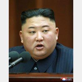 金正恩委員長(朝鮮中央通信=共同)