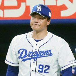 中日与田監督で騒動「お前」呼ばわりは男女の仲でもタブー