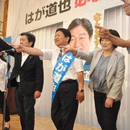 【山形】草の根活動が与党の組織固めを凌駕し支持拡大へ