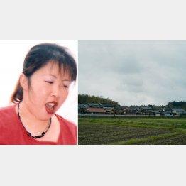 上田美由紀死刑囚と幼少期に住んでいた町(提供写真)