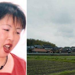 上田美由紀死刑囚と幼少期に住んでいた町