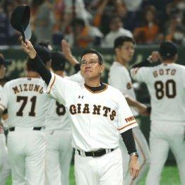 96年11.5差逆転された広島OB 巨人の独走止めるヒント伝授