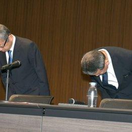 謝罪する日本郵便の横山邦男社長(左)とかんぽ生命保険の植平光彦社長