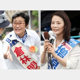 死守する倉林氏(左)と奪還したい増原氏(C)日刊ゲンダイ