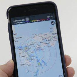 """家族で共有したい雨雲予測アプリと""""避難のスイッチ""""とは"""