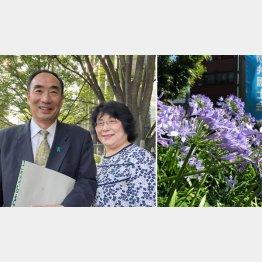 籠池夫妻(右は大阪弁護士会館の君子蘭)(提供写真)