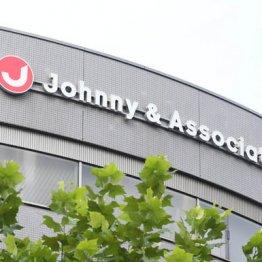"""ジャニー氏死去で数々の噂 KinKi""""解散秒読み""""報道は本当か"""