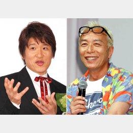 林修(左)と所ジョージ(C)日刊ゲンダイ