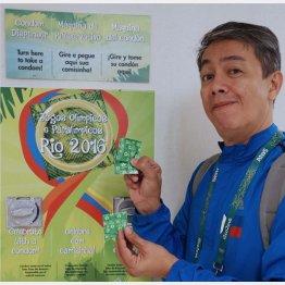 リオ五輪ではプレスセンター内のトイレにコンドームのガチャガチャが(C)日刊ゲンダイ