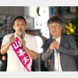 """茂木健一郎氏の""""参戦""""に黒山の人だかり(C)日刊ゲンダイ"""
