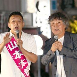 安倍自民が恐れ、大メディアが無視する山本太郎の破壊力