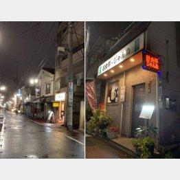 """寂れた地方の駅前のような場所に""""ポツンと一軒飲み屋""""(提供写真)"""