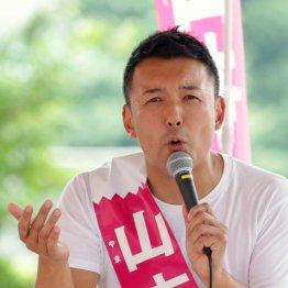 たとえ自分の議席を失ってもすでに山本太郎は勝っている