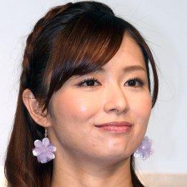 """""""愛の巣""""から消えた…二宮和也と伊藤綾子の破局説を検証"""
