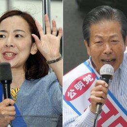 れいわ野原に学会票 東京で公明が共産に半世紀ぶり敗北か