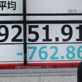市場が警戒…参院選後の日本を超円高と株価暴落が襲う