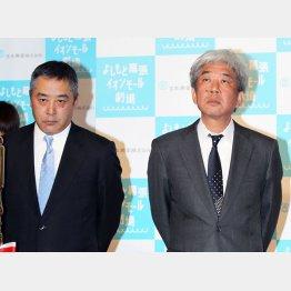 吉本興業の岡本昭彦社長(左)と大崎洋会長(C)日刊ゲンダイ