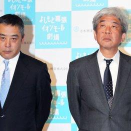 ほぼ「絶対君主」吉本興業・岡本昭彦社長のコワモテ評判