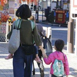 手取り年収760万円で子供を私立小学校に入れても大丈夫?