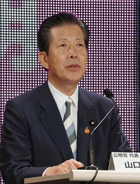 慎重姿勢(公明党の山口代表)/(C)日刊ゲンダイ