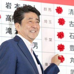 改憲遠のき…東京五輪レガシー執着で直面する経済危機