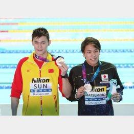 メダルを手にする孫楊(左)と松元(C)ロイター